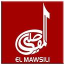 El Mawsili Ecole de Musique Arabo-andalous